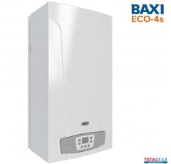 Котел газовый BAXI ECO 4S 24 двухконтурный дымоходный