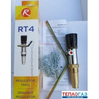 Регулятор тяги термостатический Regulus RT4