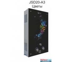 Газовая колонка Roda JSD20-A3