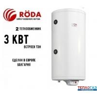 Бойлер косвенного нагрева Roda CS0150WHD