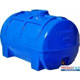 Емкость горизонтальная пластиковая Roto EuroPlast RG 250 л двухслойная