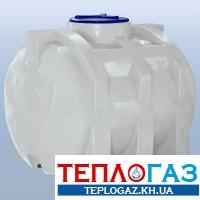 Емкость горизонтальная пластиковая Roto EuroPlast RGO 500 л однослойная