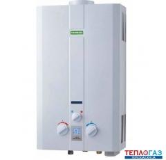 Газовая колонка Termaxi JSD 20W белая проточный газовый водонагреватель