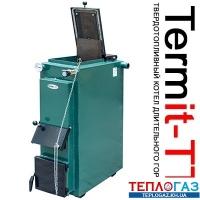 Твердотопливный котел TERMit -TT 12 Эконом