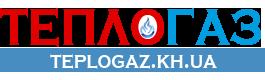 Интернет магазин отопительного оборудования теплогаз Харьков